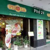 フォー24 ドンコイ店(Phở 24)