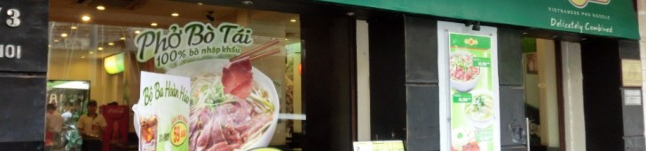 フォー24 ドンコイ店(Pho 24 Dong Khoi)