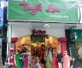 テイラー トゥイェットラン オーチャードシルク(Tailor's Tuyet Lan Orchids Silk)