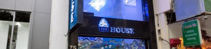 アイスハウス(Ice House)