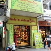 メイドインベトナムショップ(Made-in-Vietnam-Shop)