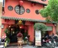 Golden Lotus Traditional Club (ゴールデンロータストラディショナルクラブ)