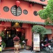 ゴールデンロータストラディショナルクラブ(Golden Lotus Traditional Club)