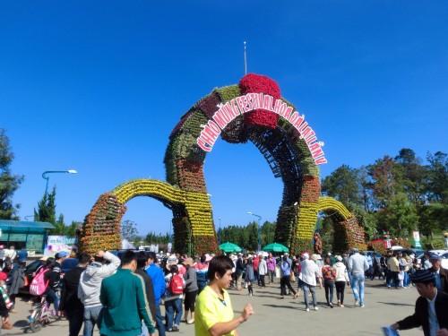 公園入口の大きなゲート