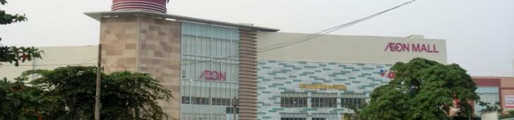 AEON(イオン)モールがホーチミンに上陸!日本式ショッピングモールはベトナムに根付くのか