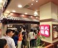 丸亀製麺のベトナム1号店がホーチミンのイオンにオープンしたので行ってきました