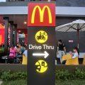 遂にホーチミンにマクドナルドが進出!遅れてやってきたハンバーガー界のガリバーのベトナム1号店を紹介します。