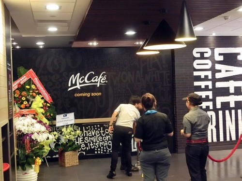 マックカフェはComing soon