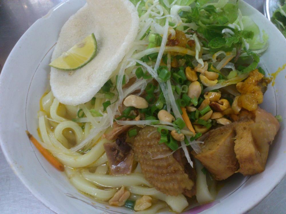 Mì Quảng 1A (ミークアン1A)