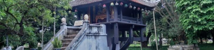 Chùa Một Cột (一柱寺)