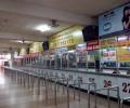 Mien Dong Bus Station (ミエンドンバスターミナル)