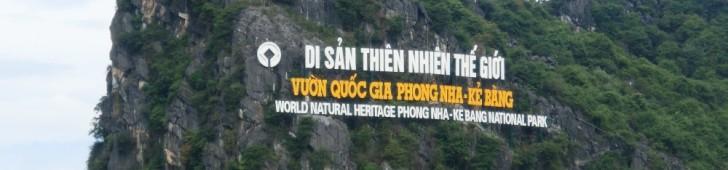 Phong Nha Kẻ Bàng (フォンニャケバン)