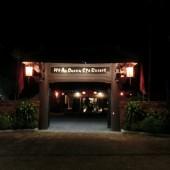 ミーアン温泉リゾート(My An Onsen Spa Resort )