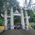 Thích Ca Phật Đài (釈迦仏台)