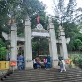 釈迦仏台(Thích Ca Phật Đài)