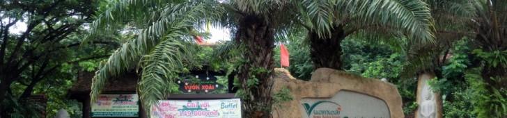 ワニ釣りとダチョウに乗れることで有名な大型公園「ブンソアイ(Vuon Xoai)観光区」に行ってきました