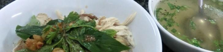 Phở Ngọc Sơn (フォーゴックソン)