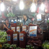 ロンタン牧場(Sữa Bò Long Thành)