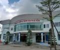 Bến Xe Đà Nẵng (ダナンバスターミナル)
