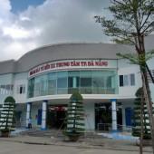 ダナンバスターミナル(Bến Xe Đà Nẵng)