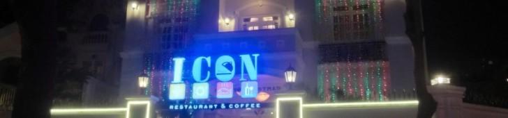 Icon Cafe & Restaurant (アイコンカフェ&レストラン)