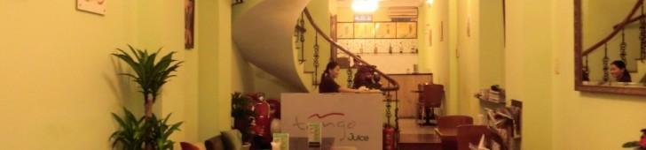 Tango Juice (タンゴジュース)