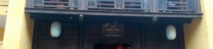 Faifo Xưa (ファイフォスア)