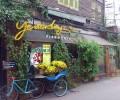 Yesterday Cafe (イエスタデイカフェ)