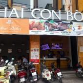 ハイコンボー(Hai Con Bò)