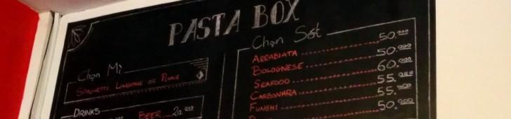 パスタボックス(Pasta Box)