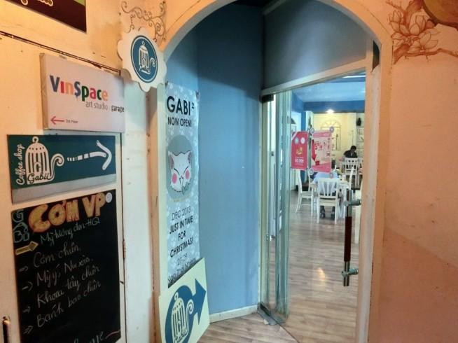 GABIの入口