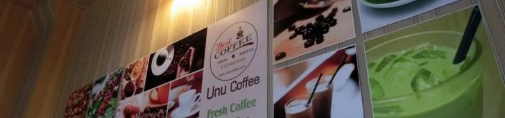 Unu Cafe (ウヌカフェ)