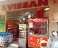 Vissan (ヴィッサン)