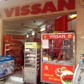 ヴィッサン(Vissan)