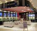 Time Station NEO Japan (タイムステーション ネオ ジャパン)