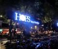 ホップスビアガーデン(Hops Beer Garden)