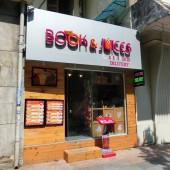 ブックアンドジュース(Book & Juices )