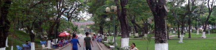 Công Viên Hoàng Văn Thụ (ホァンヴァントゥー公園)