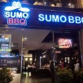 スモウバーベキュー(Sumo BBQ )