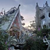 クレイジーハウス(Crazy House)