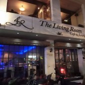 ザ・リビングルーム(The Living Room)