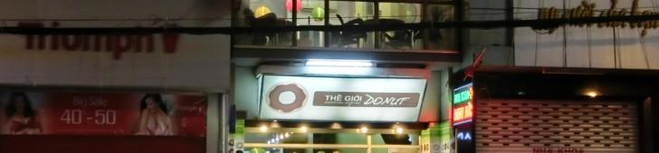 Thế Giới Donut  (テジョイドーナツ)