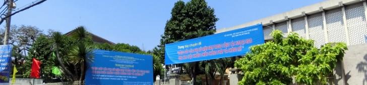 Bảo Tàng Phụ Nữ Nam Bộ (南部女性博物館)