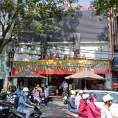 タカプラザ(TaKa Plaza)