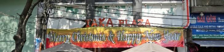 TaKa Plaza (タカプラザ)