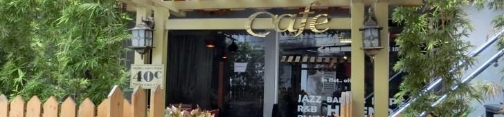 Cafe Huyền (カフェフェン)