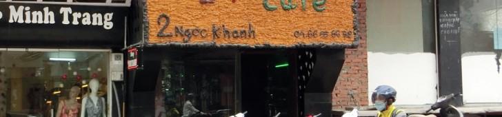 爬虫類がお出迎え!?ハノイにあるペットカフェで動物たちに癒やされてみよう