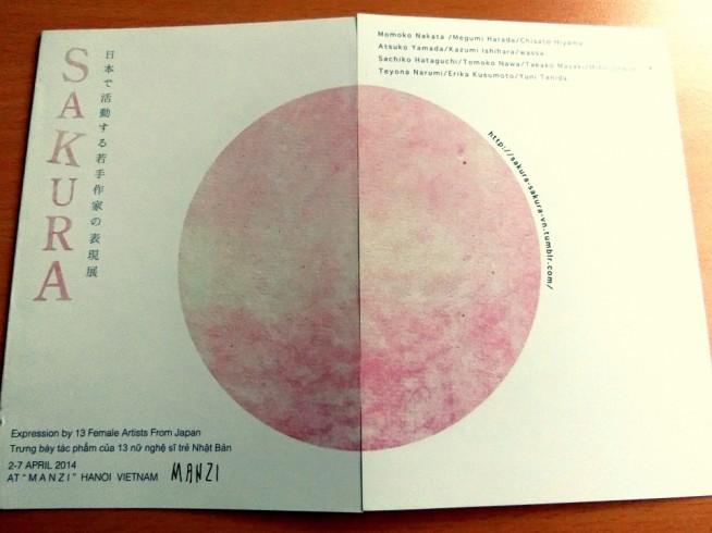日本で活動する若手作家の表現展「SAKURA」