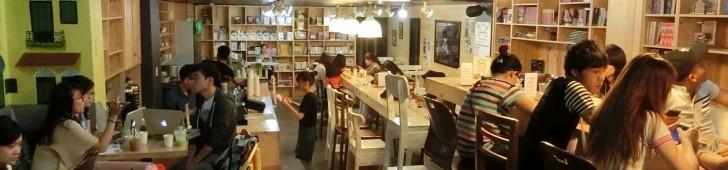 Escape Store & Cafe (エスケープストア&カフェ)