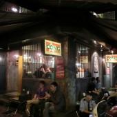 コンカフェ(Cafe Cộng)